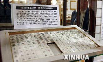 博雅四川棋牌-免费约牌-千叶县的麻将博物馆于1999年改建自日本知名出版社竹书房的疗养所,...