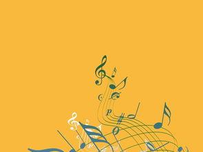 音符卡通图