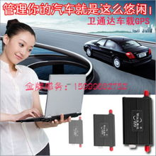 ...监控设备 深圳卫通达GPS定位监控 WTD 012 最好的车载GPS监控,...