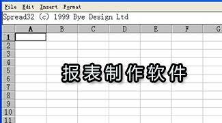 历史版本excel电子表格官方下载 2003 WPS