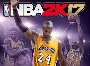 ...过的篮球盛宴 NBA 2K17 现已登陆App Store