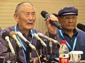 ...罪 三菱与部分中国劳工达成和解协议