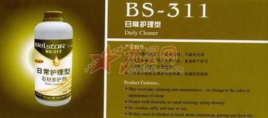 11百星 BS 311日常护理型 百星 石材养护系列