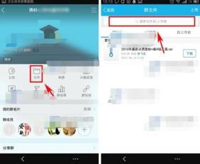 手机QQ群怎么搜索文件 手机QQ群文件搜索方法
