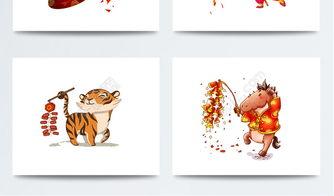 ...爱卡通动物手持炮竹模板免费下载 psd格式 编号28329294 千图网