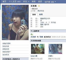 个人,照片来自台湾成人网站,而且发布人可能还是个男的.昨日(11...