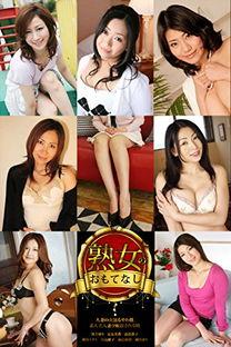桐岛莉乃-wnz 208高岛恭子