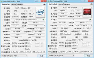 GPU Z怎么看显卡好坏 利用gpuz查看显卡参数教程