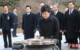 韩国首位女总统朴槿惠宣誓就职