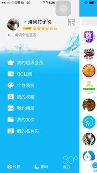 qq会员怎么升级超级会员手机版QQ,升级在哪儿呀,我找不到升级