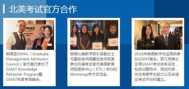 广州雅思托福培训机构