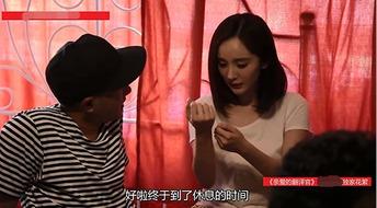 刘恺威探班 翻译官 和杨幂热聊开启虐汪模式