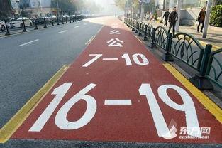 802点11ac信道划分-公交车专用道的规定是每天上午7至10点、下午4至7点,也包括了双休...