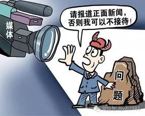 辽宁惠华4S店 50天换三次压缩机 维修工单遭售后经理抢,这里的水竟...