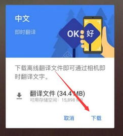 谷歌翻译怎么翻译文档 翻译文档的具体方法