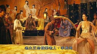 中国男性平均丁丁长度 阴茎多长多大算合格