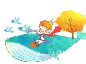 我有一个甜甜少年-每个小男孩,年少时都想象自己是个superman,-亲子周末聚餐 陪伴是...