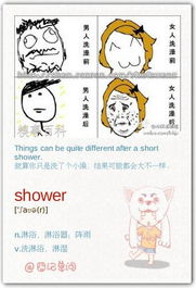 ...看搞笑图片囧记英语单词