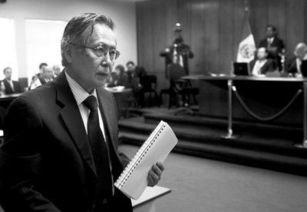 70岁秘鲁前总统被判25年监禁