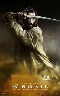 ... 里维斯挥剑走复仇之路