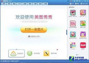 从手机QQ说起 细数史上十大坑爹软件