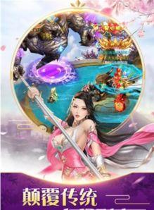 无上剑神官方中文版下载V2.8 66游戏网