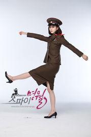 韩剧里的朝鲜美女间谍