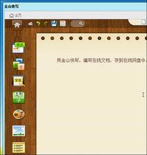 腾讯QQ开放或遥遥无期