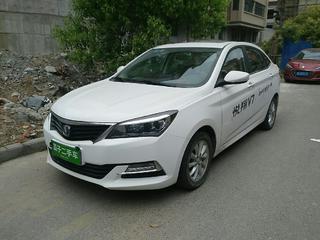 北京二手车怎么过户