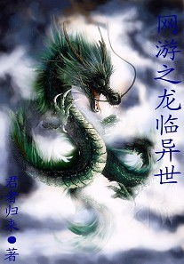 天武战神,兽神,最新原创独家首发,奇幻小说,玄幻小说,纵横中文...