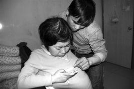 """分娩手伸进去接生-感动 医院免费接生  人""""吕元芳进京生产的报道后,被患者的行为所感..."""