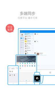 钉钉 DingDing DingTalk是一个工作方式 iPhone版 2.9.0