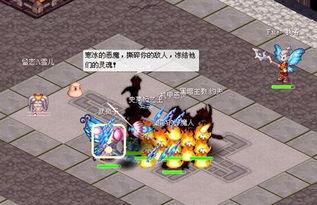 仙境幻想 惊现狂人玩家恶魔监狱单挑五BOSS