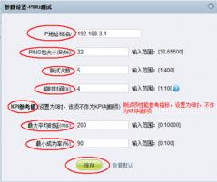WLAN测试工具介绍之 快速测试验收 无线局域网 Huawei Connect for