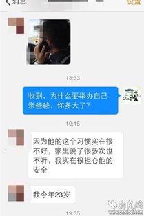 电元一气录-荆楚网消息(   )5月7日,@湖北高速交警官方微博接到一条特殊的微...