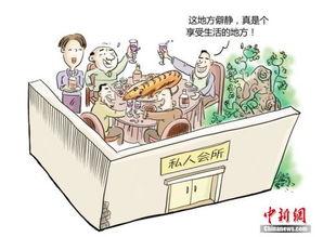 广东11选5走势怎么看