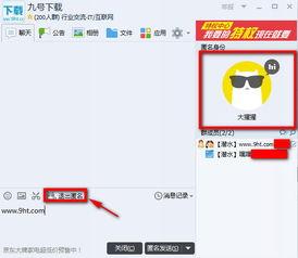 QQ匿名聊天如何更换匿名昵称?
