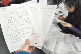 深圳租赁合同(住宅备案)