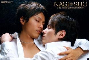 想看nagi和taiki的初受,跪求资源 尽快