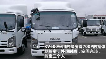 庆铃五十铃KV600 气刹版宽体轻卡