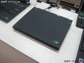 长城T42笔记本电脑使用说明书