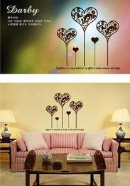 靓家diy墙贴 个性爱心沙发背景墙卧室床头壁纸贴墙纸贴纸
