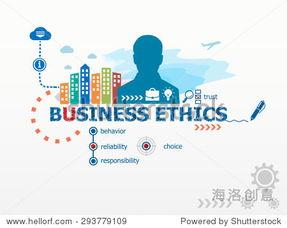 标号的人生-...融 管理 职业生涯 商业 金融,符号 标志 站酷海洛创意正版图片,视...