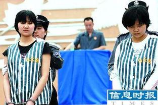...名被告中有数名女犯.  摄 -广州严打制假售假刑事犯罪 24名制假犯同...