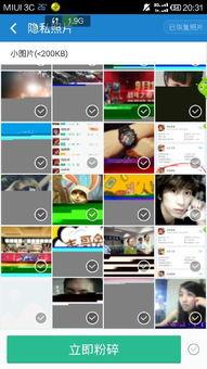 怎么恢复手机QQ聊天记录中下载失败的图片,这些当时对话截图的...