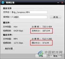 手机在QQ群下载文件失败解决方法