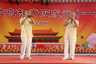 雨林一曲知青颂 丹心万千聚中华 记北京知青网创建十一周年庆典活动
