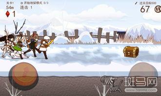 游戏跑酷画面截图-RPG 团队跑酷模式 幻影骑士团 抢先评测