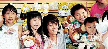 ...男星金正勋台湾手工做泰迪熊
