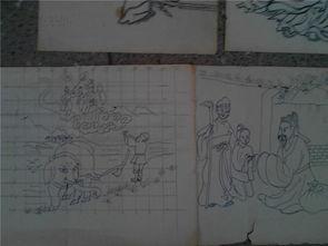 仙神藏-民国 手绘神仙 版画5张 网上买书 收藏
